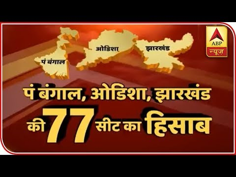 ABP News-Nielsen Survey: Huge gains for BJP in West Bengal