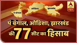ABP News-Nielsen Survey: Huge gains for BJP in West Bengal thumbnail
