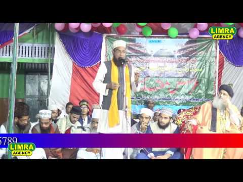 Shaad Fatehpuri Part 1 22, 2016 Mukam Dargah Shareef, Ambedkar Nagar HD India