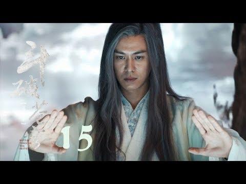 鬥破蒼穹 15 | Battle Through the Heaven 15【TV版】(吳磊、林允、李沁、陳楚河等主演)