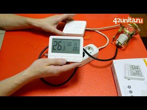 Терморегулятор. Беспроводной программируемый 433 мГц POER PTC10