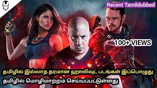 புதிதாக tamil dubbing செய்யப்பட்ட 5 best Hollywood movies in tamil | Hollywood World