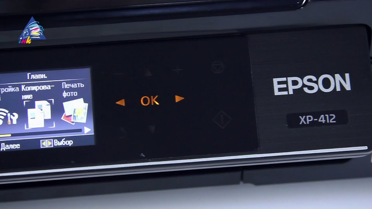 Обзор МФУ Epson Expression Home XP-320 с СНПЧ - YouTube