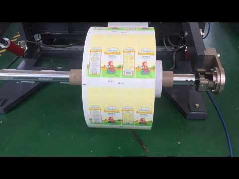 hd330-paper-bag-machine--flour-paper-bags