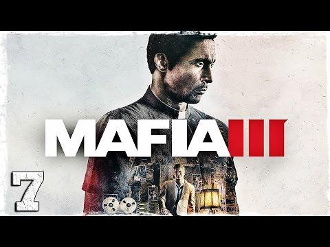 Смотреть прохождение игры Mafia 3. #7: Прослушка.