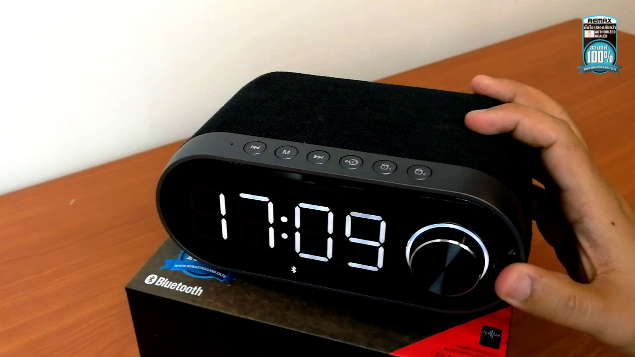 ลำโพงบลูทูธ Remax Bluetooth Speaker Clock RB-M26