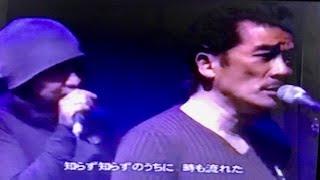 2003 ( 宇崎 竜童 / 甲斐 よしひろ / 世良 公則 ) Ryudo Uzaki / Yoshih...