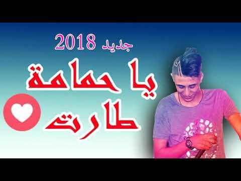 Chab faysl MoSI9a    √√ 2018 {officielle )
