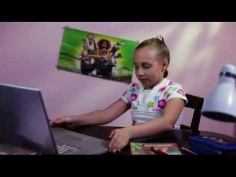 Інтернет безпека для дітей картинки