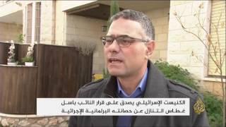 إسرائيل تعتقل النائب غطاس بعد سحب حصانته