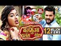 Video - सटे ना बलमुआँ पलँग रोवेला - Khesari Lal Yadav -Sate Na Balamua Palang Rowela -Bhojpuri Video Mix Hindiaz Download