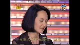 崔苔菁談獨力生子的心路歷程 (1998)