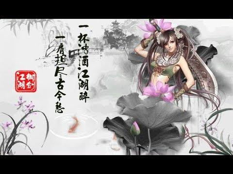 Nhất Kiếm Webgame Offline Việt Hóa