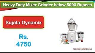 Heavy Duty Mixer Grinder for Home Use ( हिंदी में )   Sujata Dynamix 900-Watt