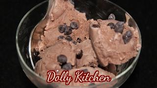 Homemade Chocolate Ice Cream-Chocolate Chip Ice Cream-Easy Ice Cream Recipe - iN Hindi-Dolly Kitchen