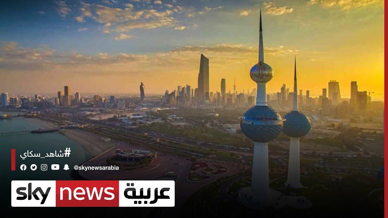 الكويت تسمح بإقامة موسم التخييم هذا العام | #الاقتصاد  - 15:54-2021 / 10 / 13
