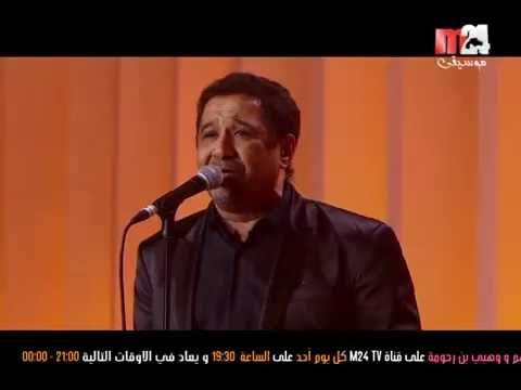 Cheb Khaled Concert Qatar