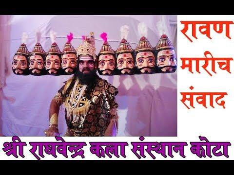 Ramlila kota by raghvendra kala sansthan