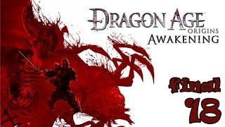 видео Прохождение Dragon Age: Origins - Awakening