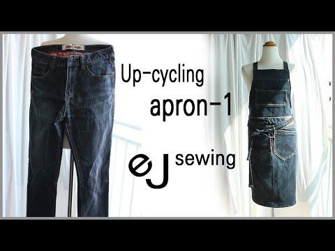 (Up-cycling-1)업사이클링/바리스타Barista  앞치마 만들기/ apron-1/ DIY