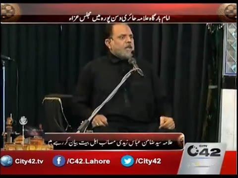 Wasan Pura  Imambargah, Allama Syed Zamin Abbas Zaidi Majlis