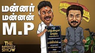 36 வழக்குகள்... கொதிக்கும் கமல்! | தி இம்பர்ஃபெக்ட் ஷோ 17/05/2019