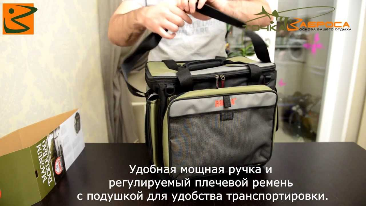сумка Rapala Lite Tackle Bag : Rapala magnum tackle bag tochka zabrosa