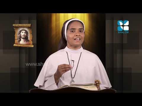 Vachanam Thiruvachanam Epi:53- Sr Ann Maria