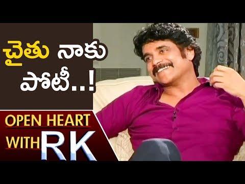 Akkineni Nagarjuna About His Son Naga Chaitanya | Open Heart With RK | ABN Telugu