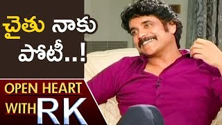 Akkineni Nagarjuna About His Son Naga Chaitanya | Open Heart With RK | ABN Telugu