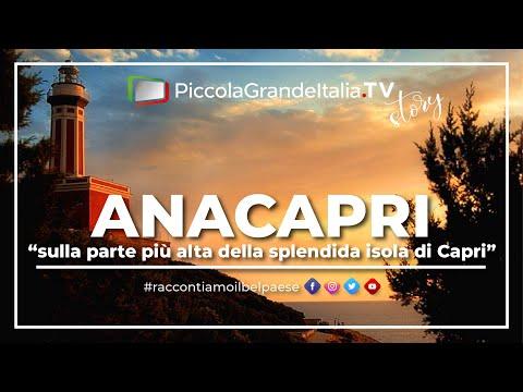Anacapri - Piccola Grande Italia