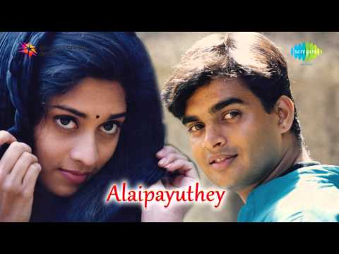 Alaipayuthey  Maangalyam song