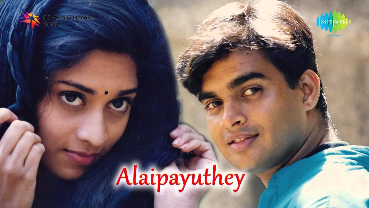 Alaipayuthey | Maangalyam song - YouTube