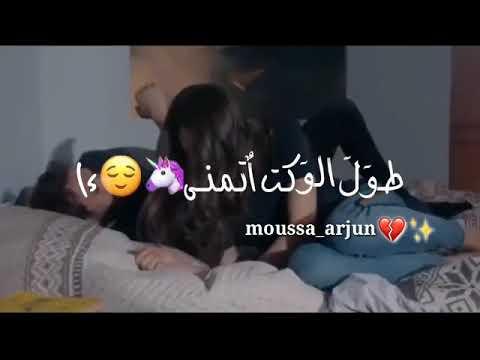 #محتاجك ..بحضني تضل ❤//حالات واتس اب//محمود الغياث