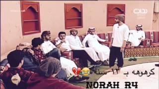 فارس البشيري وتغييره لـ مجيد الفوزان