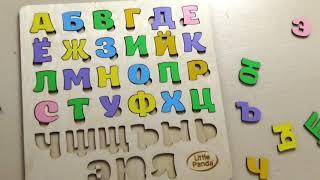 Буквы Русского алфавита от А до Я Досочка вкладка Азбука