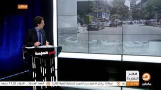شاومنج تعود من جديد وناصر: أشك انها لعبة من المخابرات المصرية !