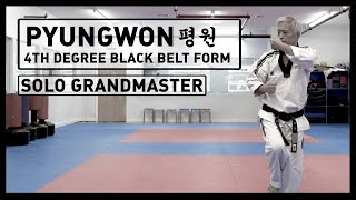 Black Belt Form 4 - Pyungwon - TAEKWONDO 4K