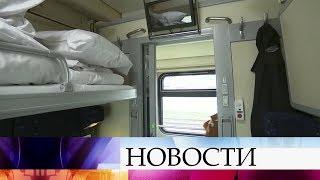"""""""Российские железные дороги"""" презентовали новый вагон-купе с микроволновкой и холодильником."""