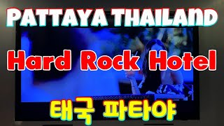 [파타야 태국 Pattaya Thailand] The …