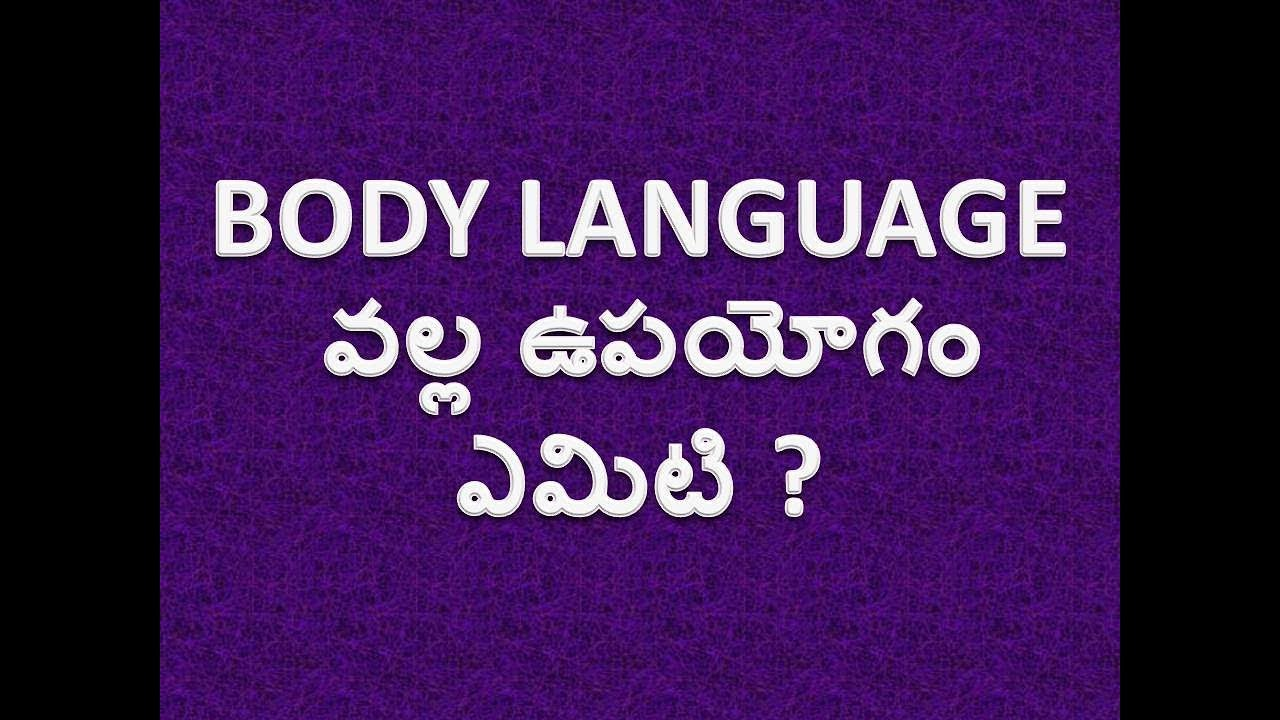 body language use and meaning in telugu