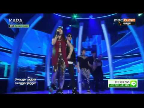 Cher Lloyd - Swagger Jagger [ Cover by Youngji Baby Kara ]