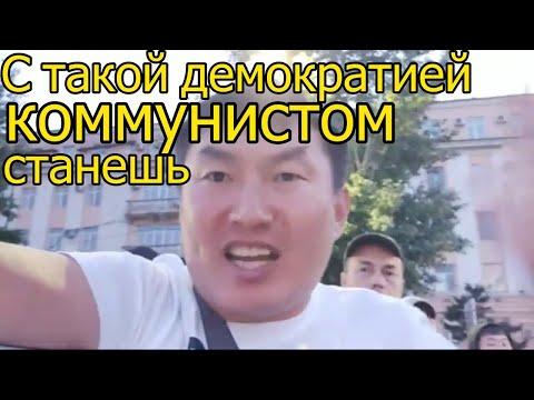Незаконный ВЫБОР в Буряти.Смотрю Россию-ЕдРос вижу КЗ-НұрОт.