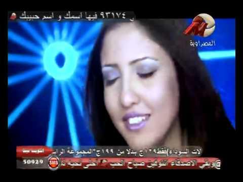 Magd Alqasem Gamad Eneik