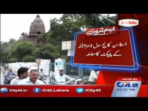 3 lakhs cheques issue of Islamia College Civil Lines