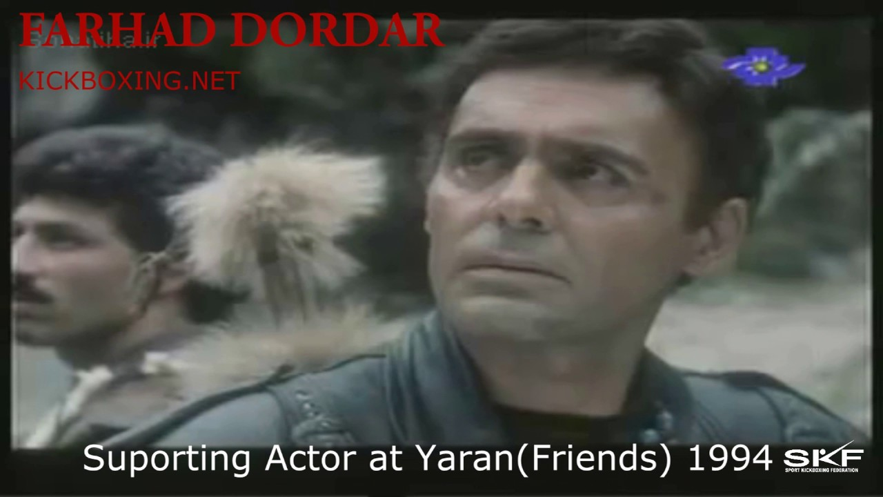 farhad dordar movie star quotfriendsquot yaran 1994 youtube