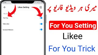 Likee For You Trick | Likee For you Setting | Likee Video For you trick screenshot 4