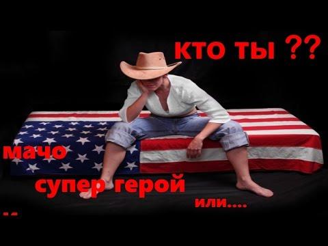 знакомства с иностранцами которые владеют русским языком