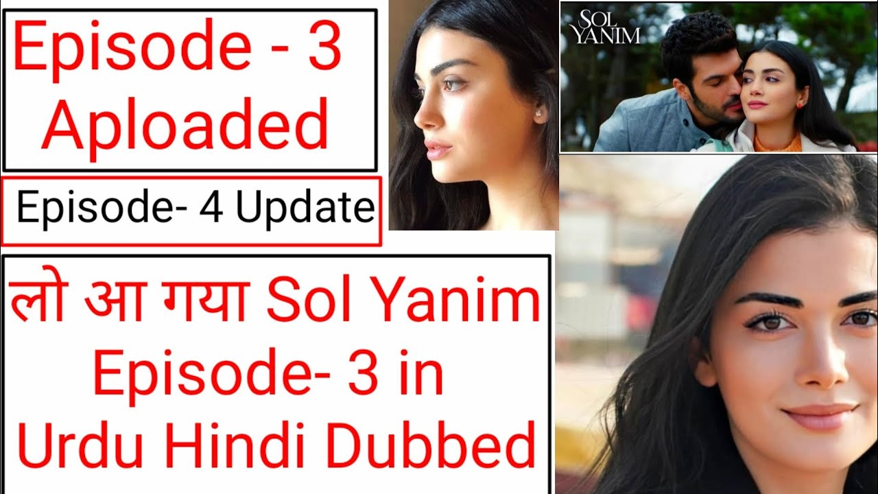 Download Sol Yanim Episode 3 & 4 in Urdu Hindi Dubbed | Episode 4 Update | The left side | Ozge Yagiz