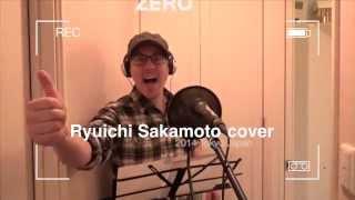 【カバー曲】ZERO LANDMINE